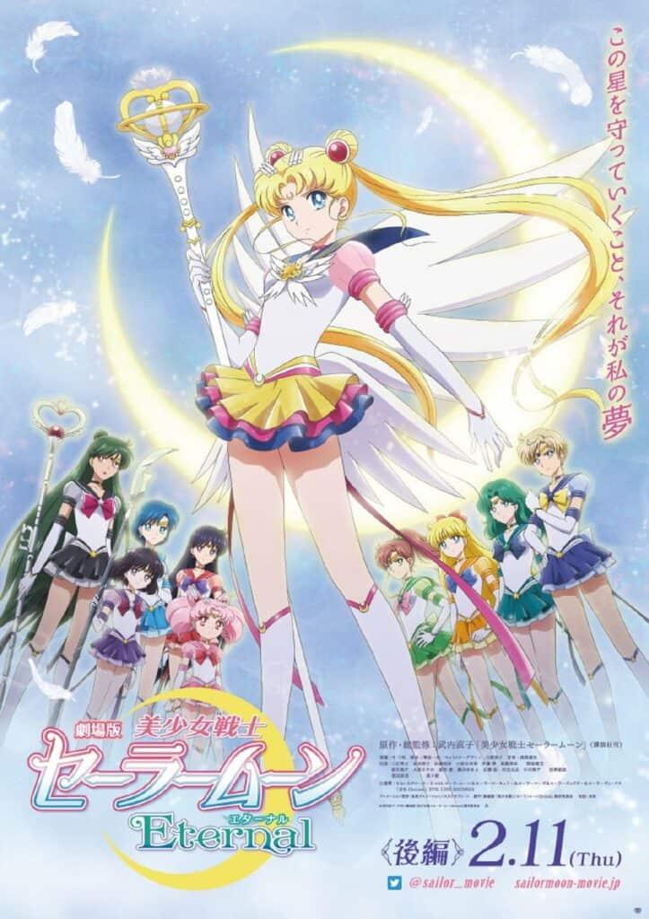 Sailor Moon Eternal Visual